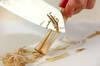 ゴボウとレンコンの梅肉和えの作り方の手順1