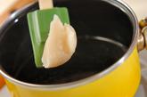 リンゴの水ようかんの作り方2
