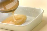 リンゴの水ようかんの作り方3