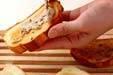 アンチョビトーストの作り方4