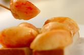 桃とカマンベールチーズのスティックオープンサンドの作り方2
