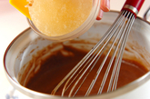 ココアとコーヒーのレアチーズケーキの作り方2