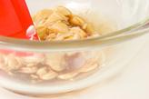 鶏唐のマヨ和えの作り方3