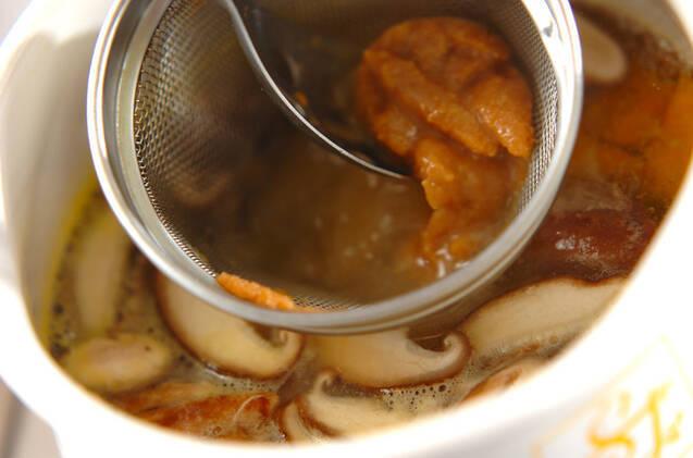 カボチャのみそ汁の作り方の手順4