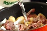 カレー風味の肉ジャガの作り方7