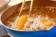 カボチャのロールカツの作り方7