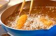 カボチャのロールカツの作り方の手順7