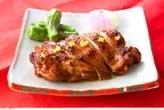 鶏肉の照焼きユズ風味