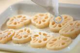 旨味たっぷりレンコンのはさみ揚げの作り方6