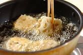 旨味たっぷりレンコンのはさみ揚げの作り方7