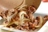 豚肉の炒め物の作り方1
