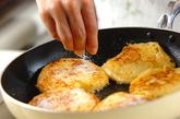 マフィンのフレンチトーストの作り方2