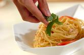 ミョウガのサッパリ冷製パスタの作り方3