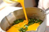 たっぷりネギの親子丼の作り方7