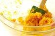 焼きパンプキンの作り方7
