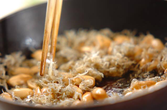 ジャコとナッツの炒め物の作り方の手順1