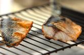 こんがりサバの塩焼きの作り方1