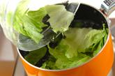 レタスと卵白のスープの作り方1