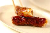 ちくわの肉のせ蒲焼きの作り方3