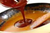 カンタンチョコキャラメルの作り方2