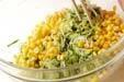 大根とホタテのサラダの作り方9