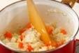 モロヘイヤスープの作り方1