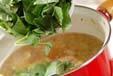 モロヘイヤスープの作り方7