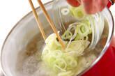 アサリのスープの作り方4