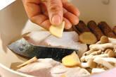 ブリのピリ辛みそ煮の作り方5