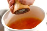 ひらひらニンジンとエビのスープの作り方2
