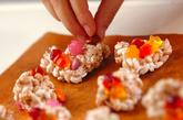 マシュマロチョコクッキーの作り方3