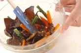キクラゲのゴマ和えの作り方2