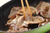 豚肉のショウガ焼きの作り方4