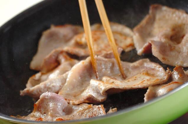 豚肉のショウガ焼きの作り方の手順4