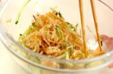 切干し大根の甘酢和えの作り方5