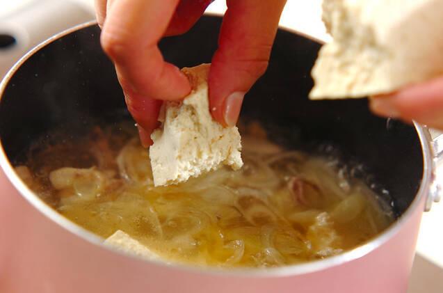 鶏ゴボウのみそ汁の作り方の手順3