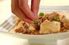 ピリ辛麻婆豆腐の作り方の手順7
