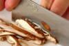 つるりんワンタンスープの作り方の手順2