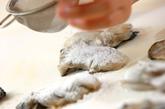 カキのバター炒めの下準備1
