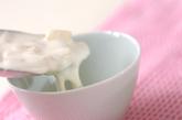 桃のスープの作り方3