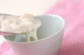 桃のスープの作り方5