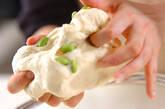枝豆パンの作り方8