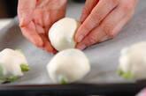枝豆パンの作り方17