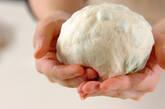 枝豆パンの作り方9