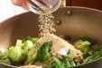 サヤインゲンのゴマ炒めの作り方3