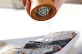 サバのハーブ焼きの作り方7