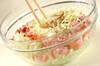 キャベツとウインナーのサラダの作り方の手順2