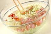 キャベツとウインナーのサラダの下準備2