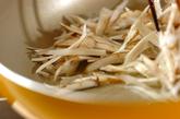 HARUのスープパスタの作り方1