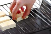 豆腐のハーブ包みの作り方2